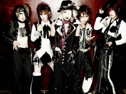 Visual Kei стиль