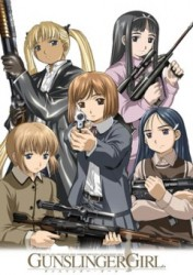 Школа убийц (Gunslinger Girl)