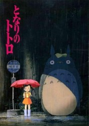 Мой сосед Тоторо (My Neighbor Totoro)