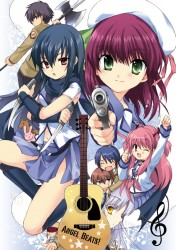 Ангельские Ритмы (Angel Beats)