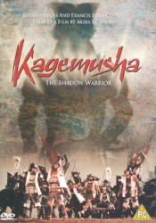 Кагемуша: Тень воина (Kagemusha: The Shadow Warrior)