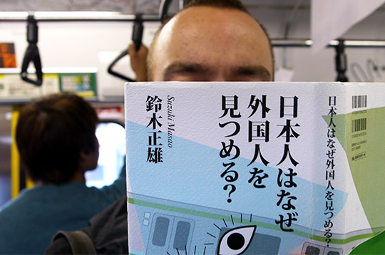 Masao Suzuki Why Do Japanese People Stare At Foreigners?