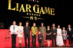 Liar Game Saisei
