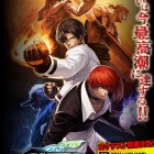 King of Fighters XIII Climax