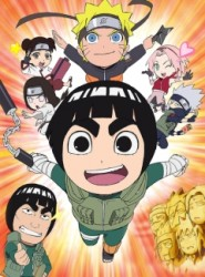 Чиби Наруто: Весна Юности Рока Ли (Naruto SD: Rock Lee no Seishun Full-Power Ninden)