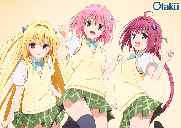 To Love-Ru Darkness PS Vita