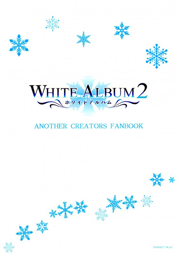 white_album_fanbook-1