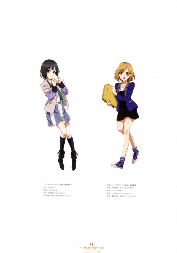 shirobako_visual_book-13