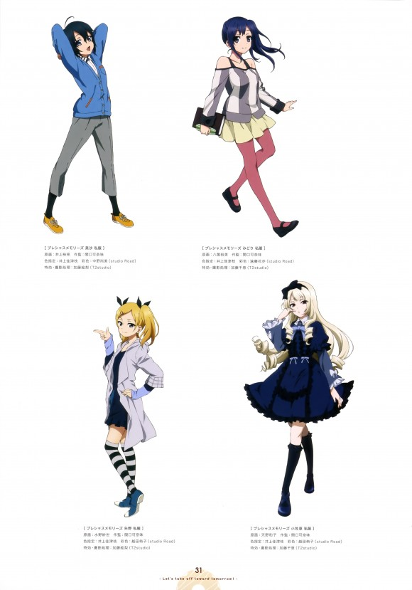 shirobako_visual_book-16