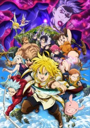 Семь смертных грехов: Небесный пленник / The Seven Deadly Sins the Movie: Prisoners of the Sky / Nanatsu no Taizai: Tenkuu no Torawarebitoi / 2018 / BDRip (1080p)